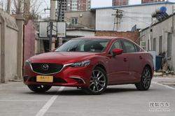 [天津]马自达阿特兹现车最高优惠1.6万元