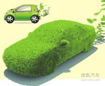 明年新政策 新能源车可全路段不限号通行