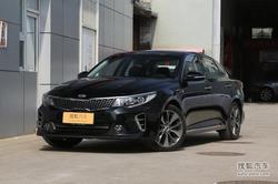 [长沙]起亚K5最高优惠3.5万 现车供应中