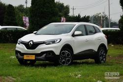 [天津]雷诺科雷嘉现车充足综合优惠1万元