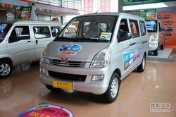 [郑州]五菱荣光S最高优惠0.58万现车销售