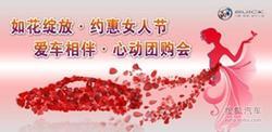 3月8日 滨州尚通别克