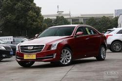 [嘉兴]迪拉克ATS-L最高优惠1万 现车充足