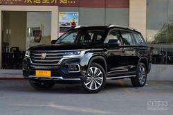 [常州]荣威RX8优惠1.6万元 欢迎试乘试驾