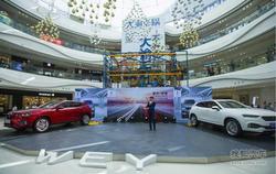 豪华SUV品牌WEY携VV7cVV7S正式登陆烟台!