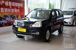 沧州市大道东风风度MX6 现车降价0.7万元