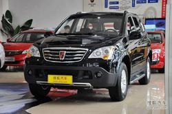 [临汾]荣威W5购车现金降8000元 现车销售