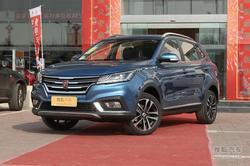 荣威RX3最高优惠0.8万 现车充足欢迎选购