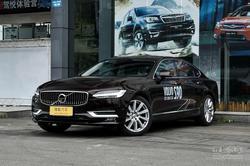 [天津]沃尔沃S90现车充足 综合优惠6万元