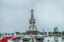 """""""中国国际名城经典车拉力赛2017""""上海站开跑"""