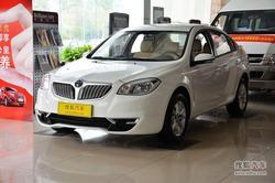 [长春]中华H330现金优惠1.7万元 有现车