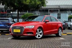 [沈阳]奥迪A3最高优惠5.16万元 有现车