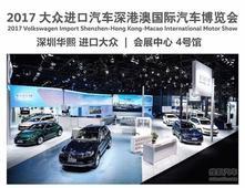百万级SUV越野典范-途锐15周年定制版T15全新上市