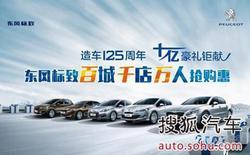 扬州唯一的一家一汽马自达4S店 即将开业