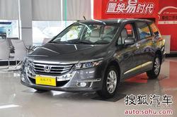 [邯郸]本田奥德赛全系降1.5万 现车充足