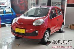 [唐山]奇瑞新QQ车展降价0.8万 现车销售