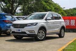 [洛阳]荣威RX5紧凑型SUV 现车降价1.80万