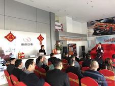 东南DX3户外版无锡上市 售价8.09-9.79万