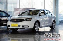 [滨州]吉利帝豪EC7最高降价1.2万 有现车