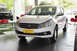 [唐山]启辰T70降价优惠0.8万元 现车销售