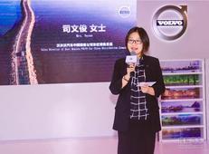 沃尔沃全新XC60上海上市 售价36.99-60.99万
