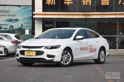 [洛阳]迈锐宝XL最高降价4.0万元现车销售