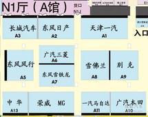 搜狐带你看2017天津车展之 展馆亮点揭秘