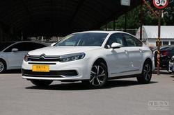 [上海]雪铁龙C5降价二万元 车型颜色可选