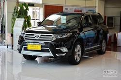 [扬州]丰田汉兰达降价5.98万元 现车充足
