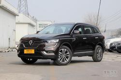 [上海]雷诺科雷傲降价2.50万元 现车销售