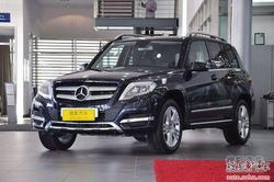 [济宁]奔驰GLK级最高优惠5万元 现车销售