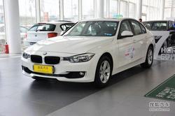 [绍兴]宝马3系现金降价6万 少量现车销售