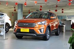 [南京]现代ix25最高优惠1.2万元现车充足