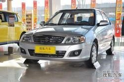 [四平]2012款羚羊1.3L标准型 优惠1000元
