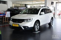 [重庆]道奇酷威最高优惠5万元 现车销售!