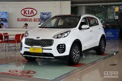 起亚KX5最高优惠4.3万 现车充足欢迎选购