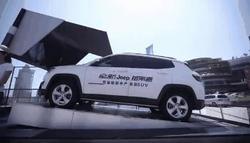 Jeep 4X4黑科技体验日 改变了我对1L油的看法