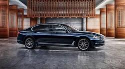 诚宝行宝马全新BMW 7系定制专场即将来袭