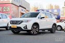[西安]广汽传祺GS4全系直降1.5万 有现车