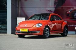 [武汉]大众甲壳虫最高优惠2.7万 有现车!