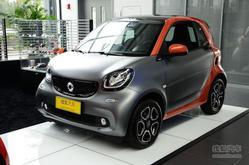 [无锡]smart fortwo优惠2.5万元少量现车