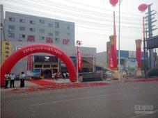 众泰T600淄博8月30日上市发布会圆满落幕