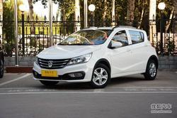 [杭州]宝骏310最低仅3.68万起!少量现车