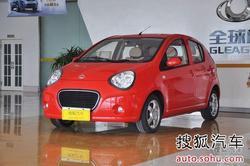 [温州]吉利熊猫现金优惠3000元 少量现车
