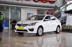 [天津]起亚K2三厢现车充足综合优惠0.8万