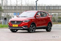 [南京]MGZS限时直降0.2万现车足欢迎选购