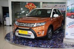 [天津]维特拉现车供应享受最高1万元优惠