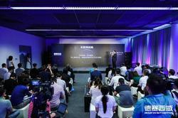 德赛西威发布车联网战略 探索未来出行新方向