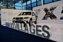 路地王者 全新BMW X5衡阳美宝行震撼上市
