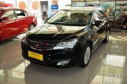 [天津]荣威350现车充足 综合优惠1.7万元